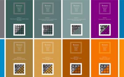 Pubblicati gli Atti del II Convegno SIRA – Restauro: Conoscenza, Progetto, Cantiere e Gestione