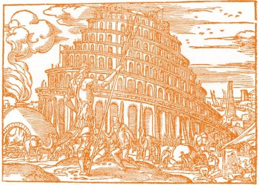 """Palladio Museum: è aperta la call per il 31° convegno """"ARCHITETTURE E FALLIMENTO"""""""